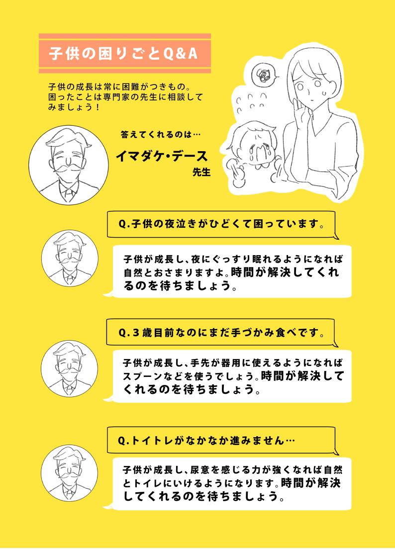 f:id:kanemotonomukuu:20190409182004j:plain
