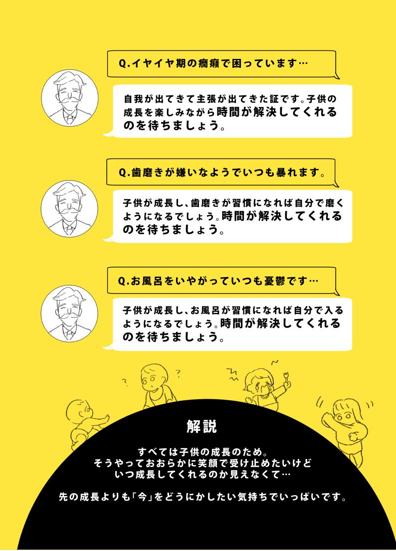f:id:kanemotonomukuu:20190409182019j:plain