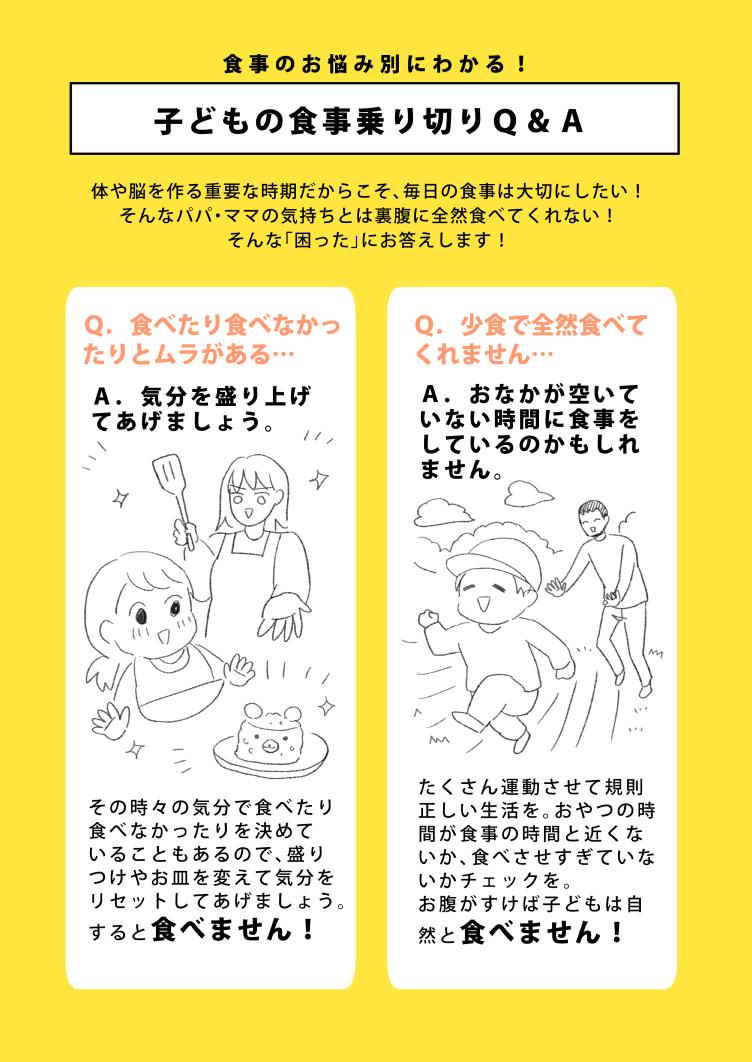 f:id:kanemotonomukuu:20190409182059j:plain