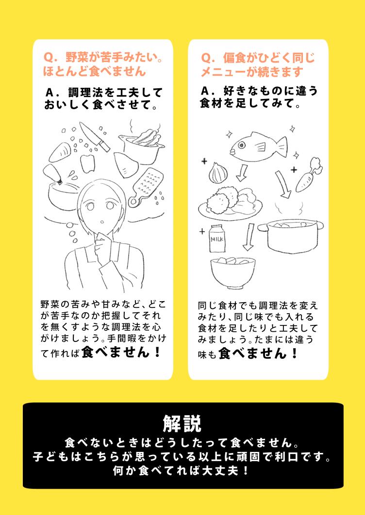 f:id:kanemotonomukuu:20190409182114j:plain