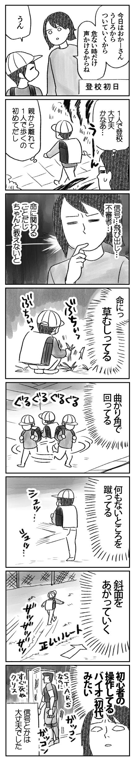 f:id:kanemotonomukuu:20190409215848j:plain