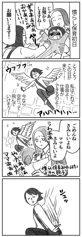 f:id:kanemotonomukuu:20190410135645j:plain