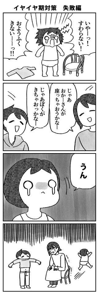 f:id:kanemotonomukuu:20190419131431j:plain