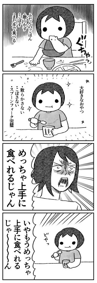 f:id:kanemotonomukuu:20190630182623j:plain