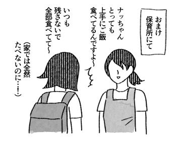 f:id:kanemotonomukuu:20190630182648j:plain