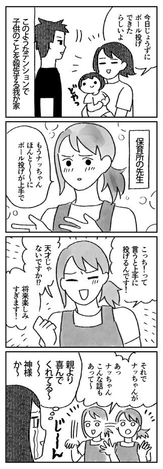 f:id:kanemotonomukuu:20190701153348j:plain