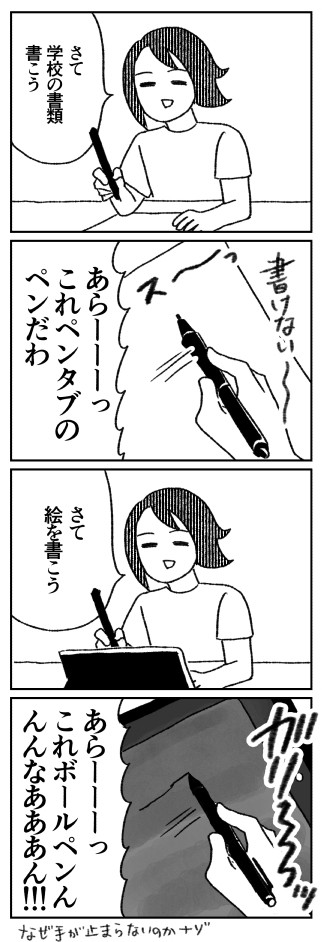 f:id:kanemotonomukuu:20190702143015j:plain