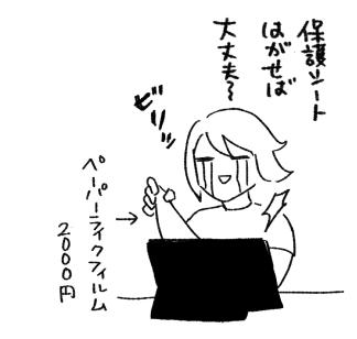 f:id:kanemotonomukuu:20190702143512j:plain