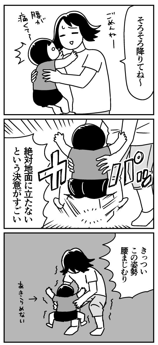 f:id:kanemotonomukuu:20190807172857j:plain