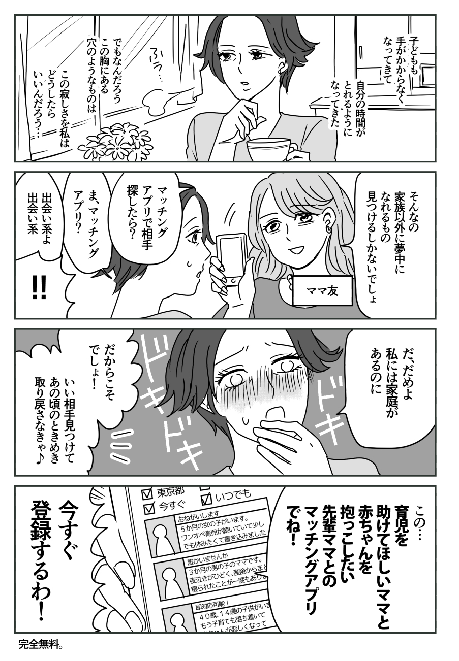 f:id:kanemotonomukuu:20190808180837j:plain