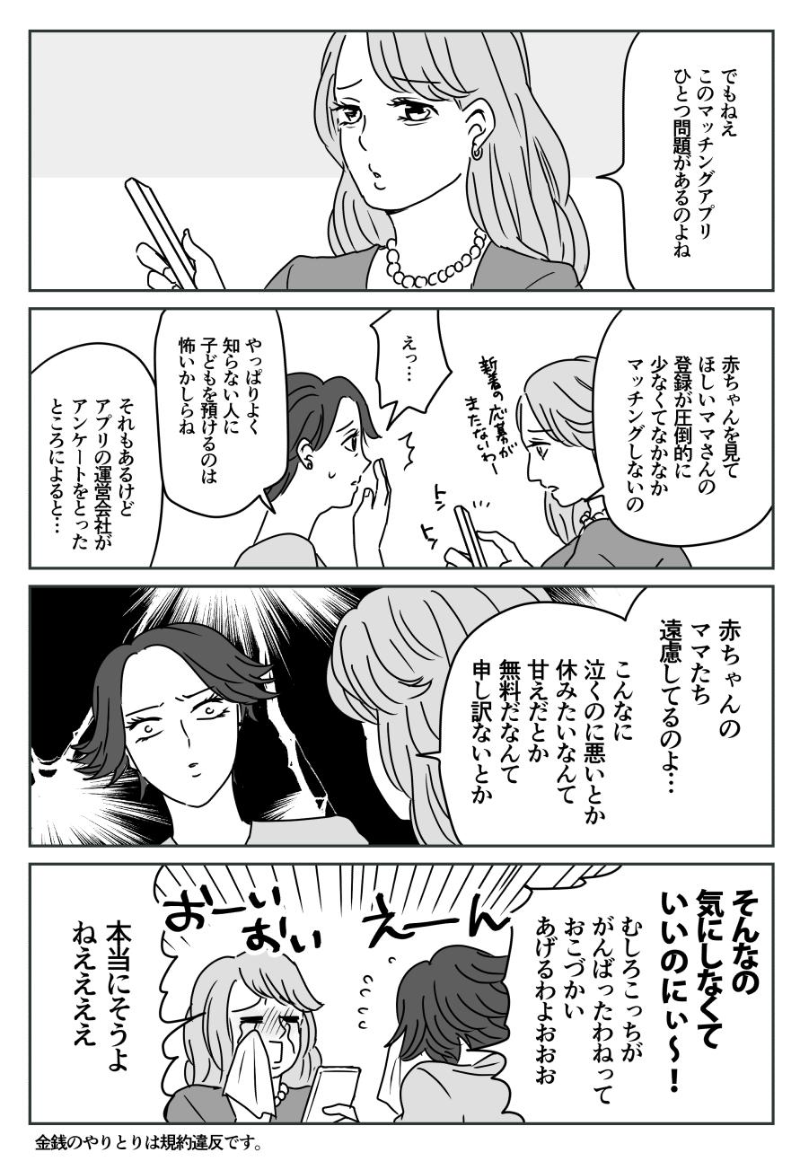 f:id:kanemotonomukuu:20190809145343j:plain