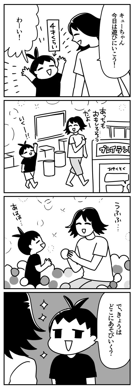 f:id:kanemotonomukuu:20190810132652j:plain