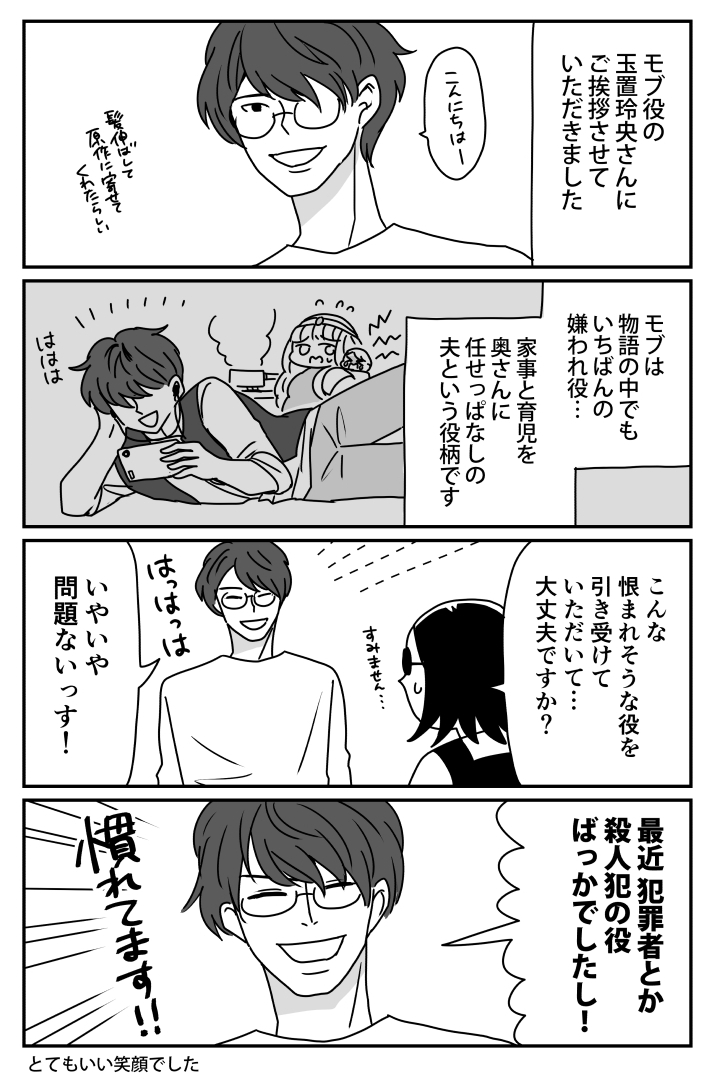 f:id:kanemotonomukuu:20200126173440j:plain