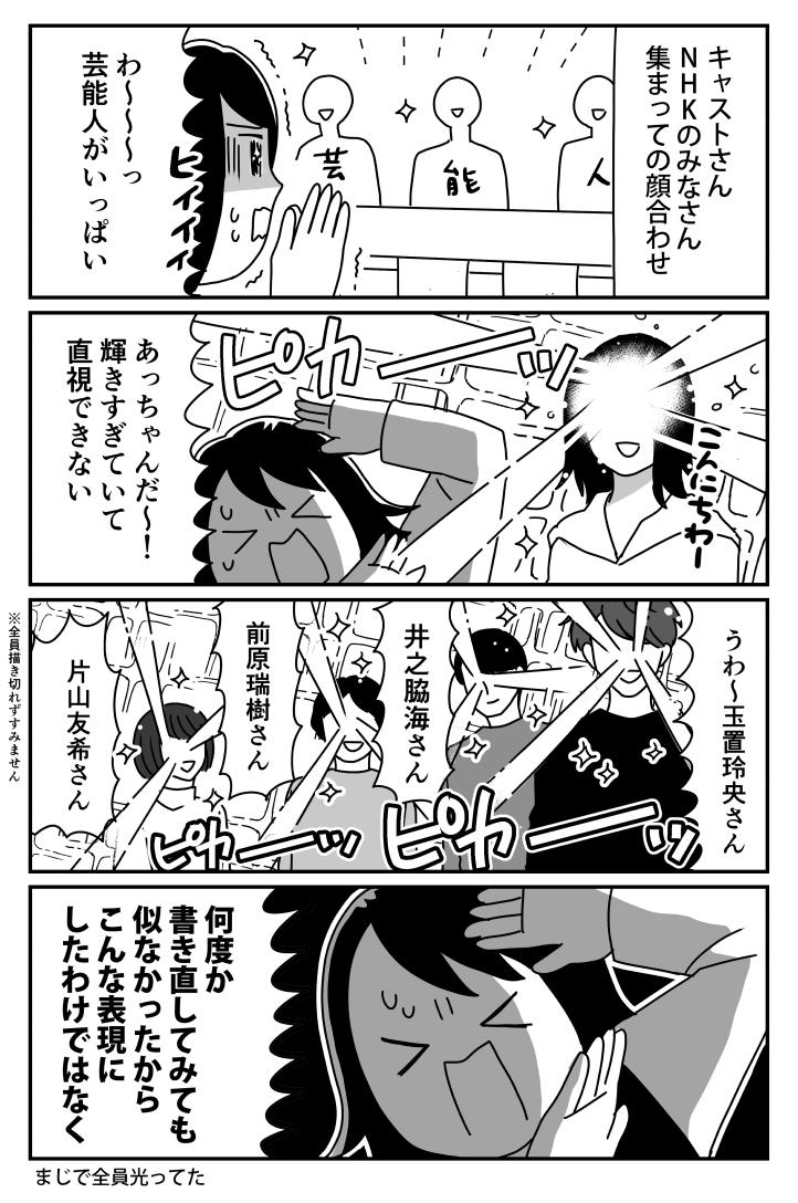 f:id:kanemotonomukuu:20200126173445j:plain