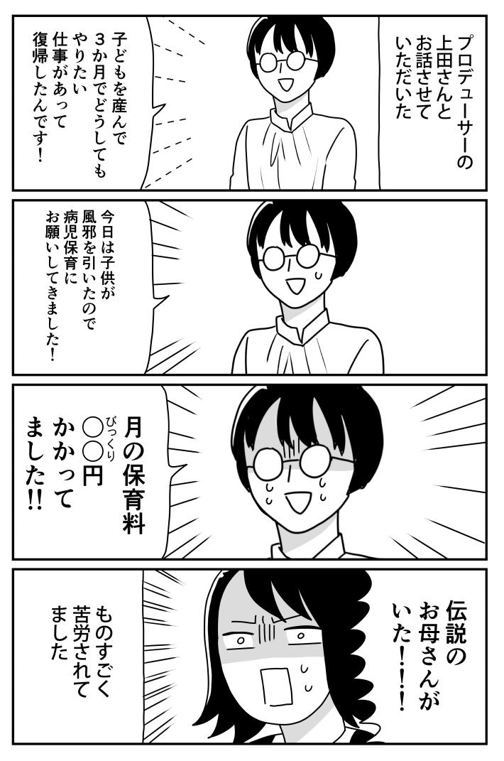 f:id:kanemotonomukuu:20200126182947j:plain