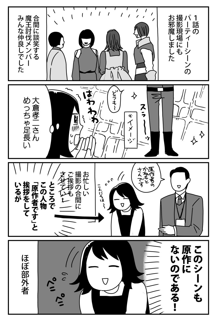 f:id:kanemotonomukuu:20200210172041j:plain
