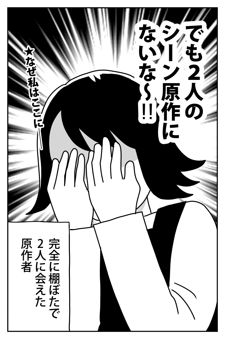 f:id:kanemotonomukuu:20200210172044j:plain