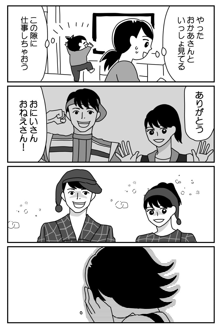 f:id:kanemotonomukuu:20200210172047j:plain