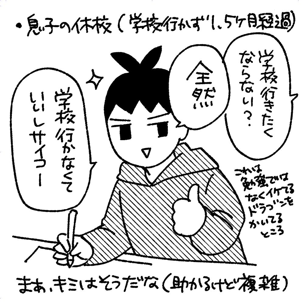 f:id:kanemotonomukuu:20200423224924j:plain