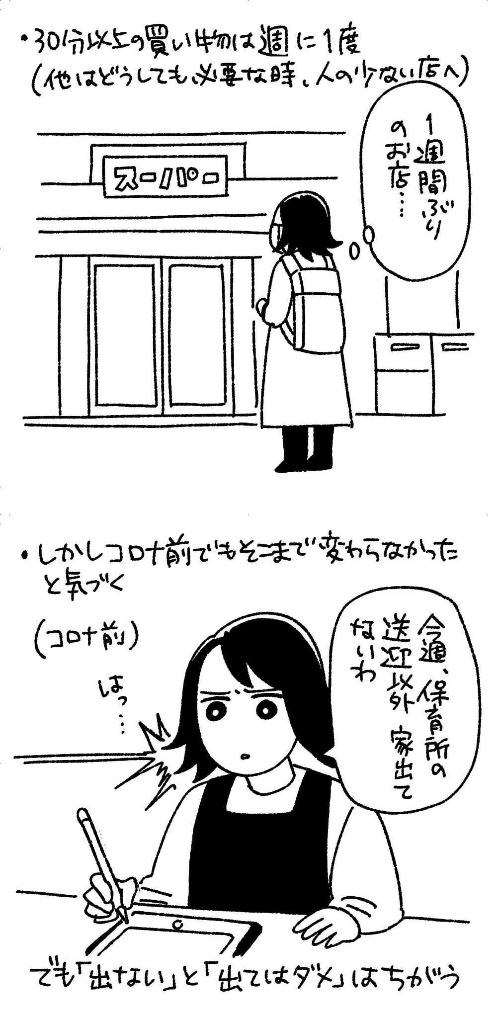 f:id:kanemotonomukuu:20200423225052j:plain