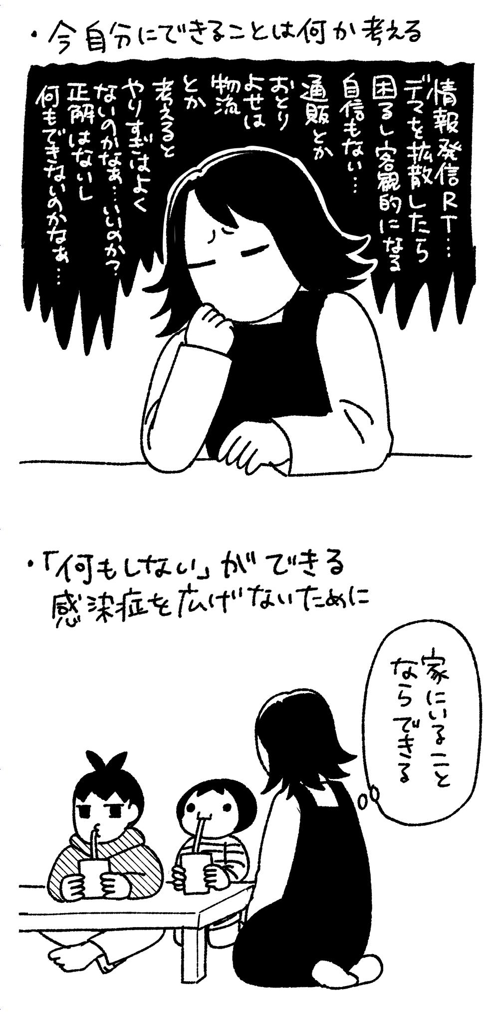 f:id:kanemotonomukuu:20200423225339j:plain