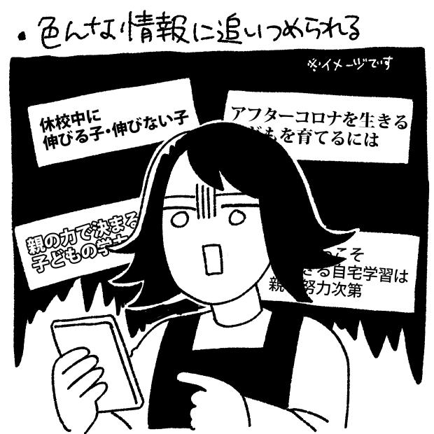 f:id:kanemotonomukuu:20200428220748j:plain
