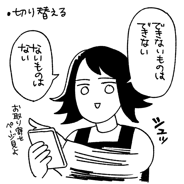 f:id:kanemotonomukuu:20200428221323j:plain