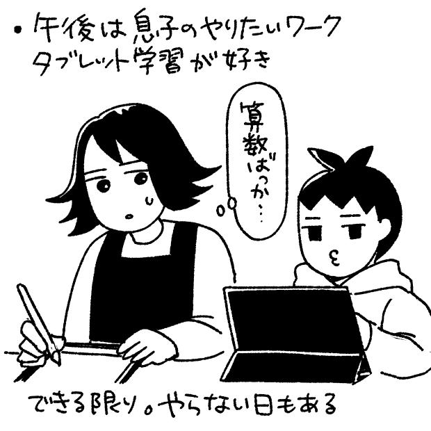 f:id:kanemotonomukuu:20200428221515j:plain