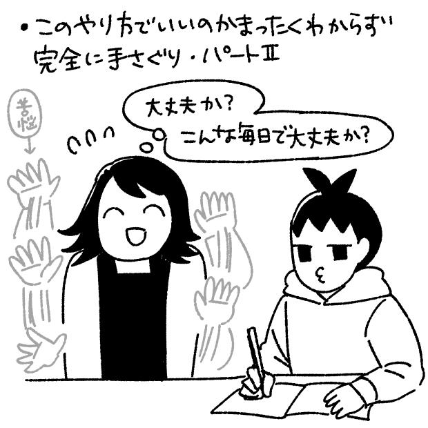 f:id:kanemotonomukuu:20200428221815j:plain
