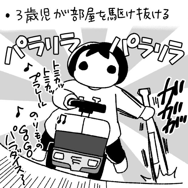 f:id:kanemotonomukuu:20200428221831j:plain