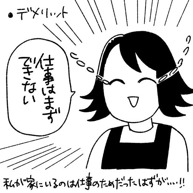 f:id:kanemotonomukuu:20200428223020j:plain