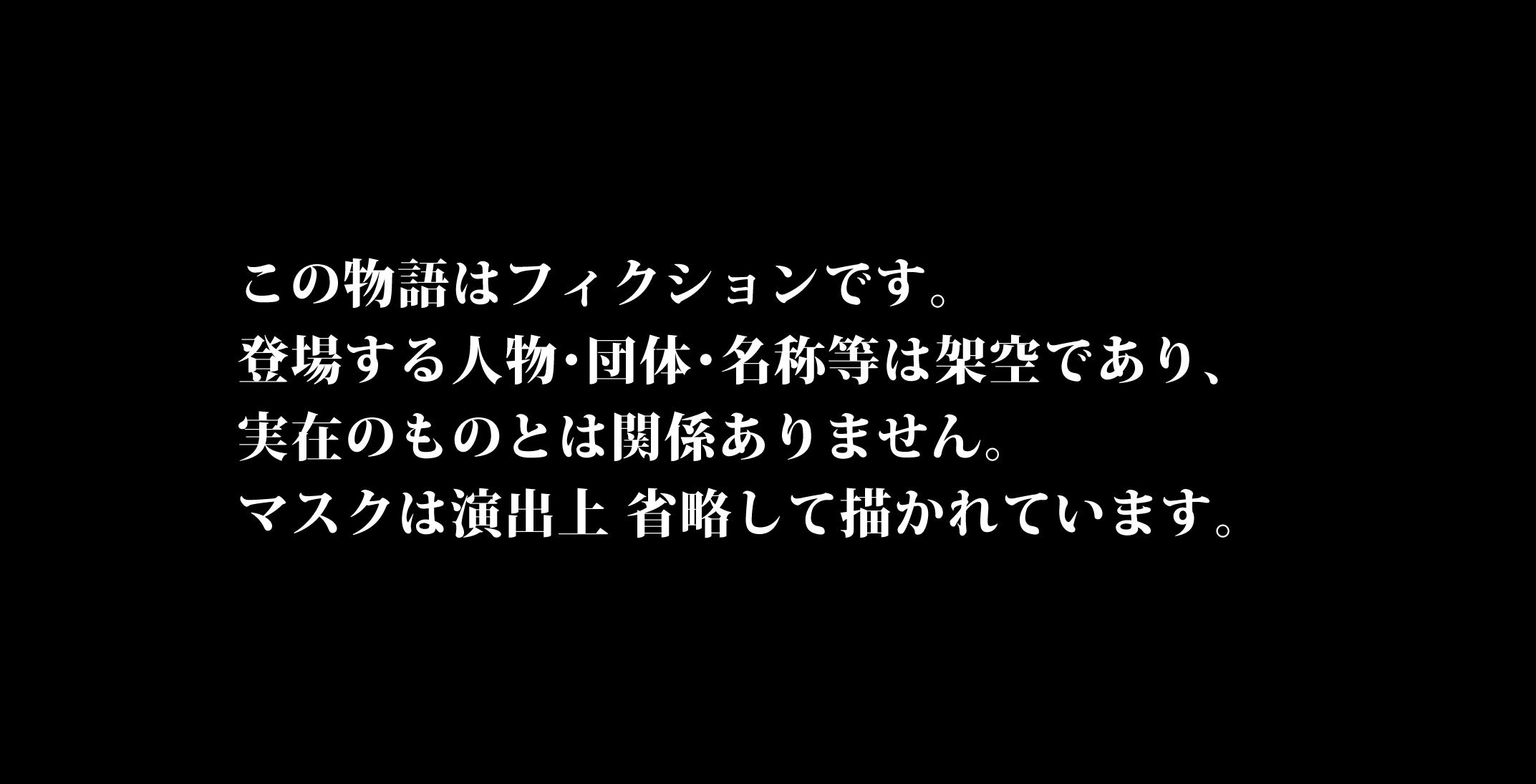 f:id:kanemotonomukuu:20200709145308j:plain