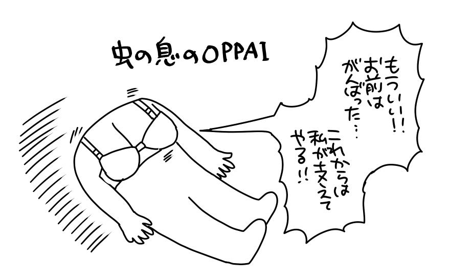 f:id:kanemotonomukuu:20200725154024j:plain
