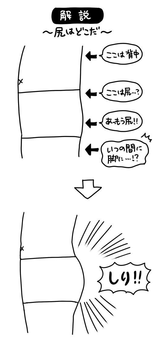 f:id:kanemotonomukuu:20200817123220j:plain