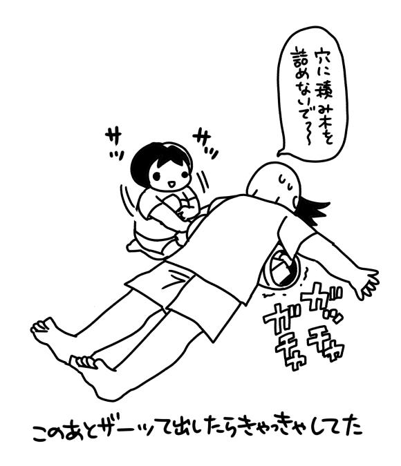 f:id:kanemotonomukuu:20200817123857j:plain