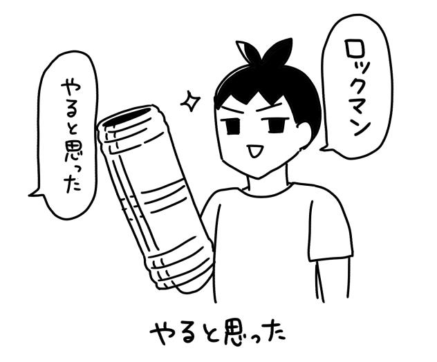 f:id:kanemotonomukuu:20200817124758j:plain