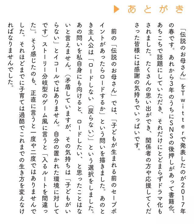 f:id:kanemotonomukuu:20201012141722j:plain