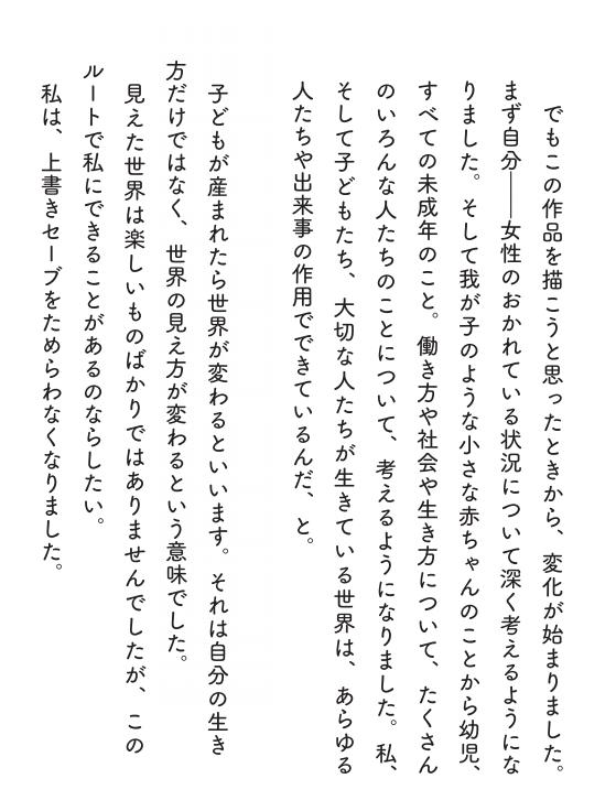 f:id:kanemotonomukuu:20201012141744j:plain