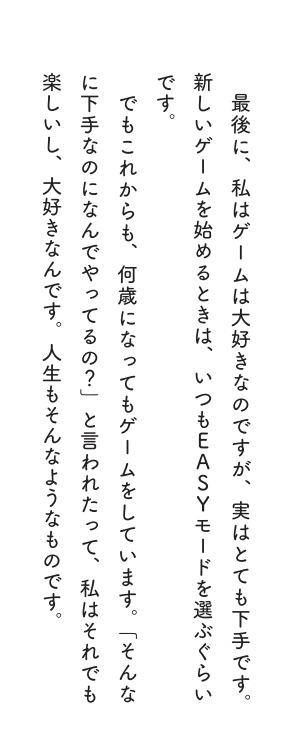 f:id:kanemotonomukuu:20201012142221j:plain