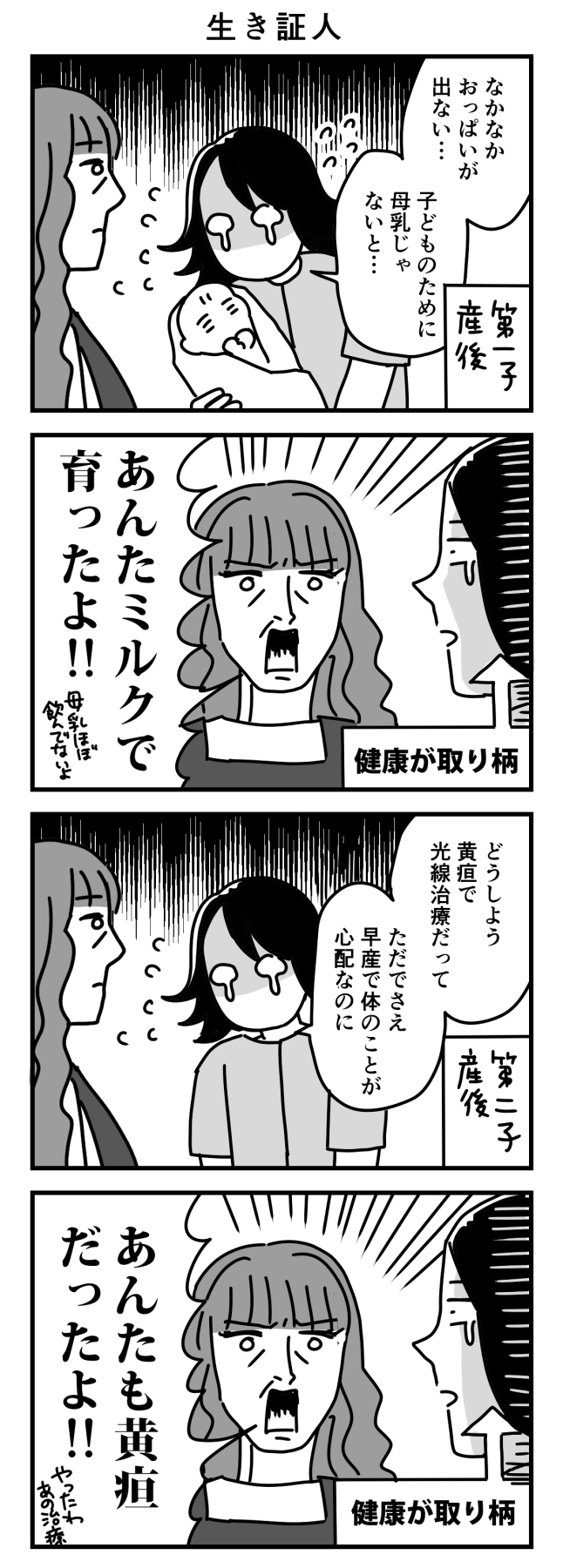 f:id:kanemotonomukuu:20201014113923j:plain