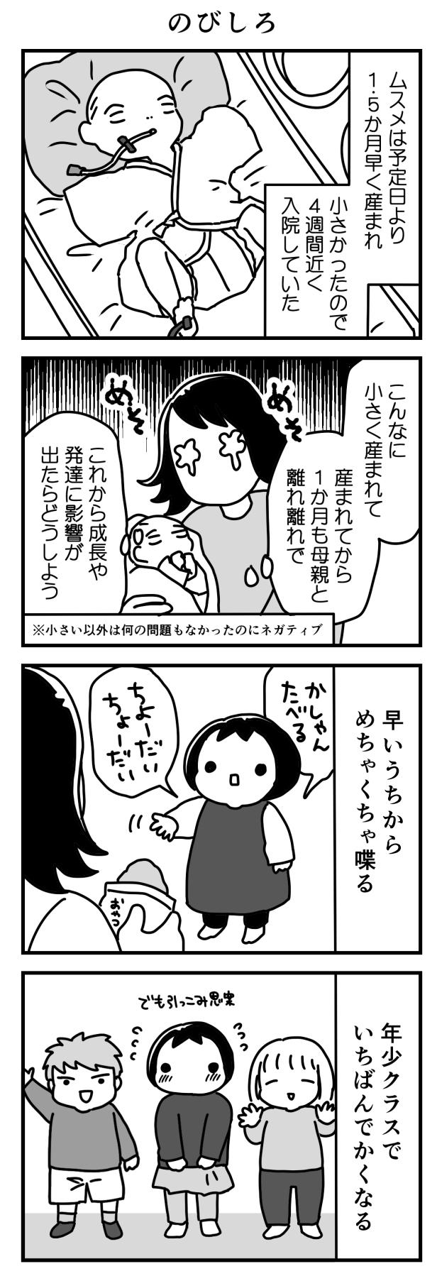 f:id:kanemotonomukuu:20201014120357j:plain