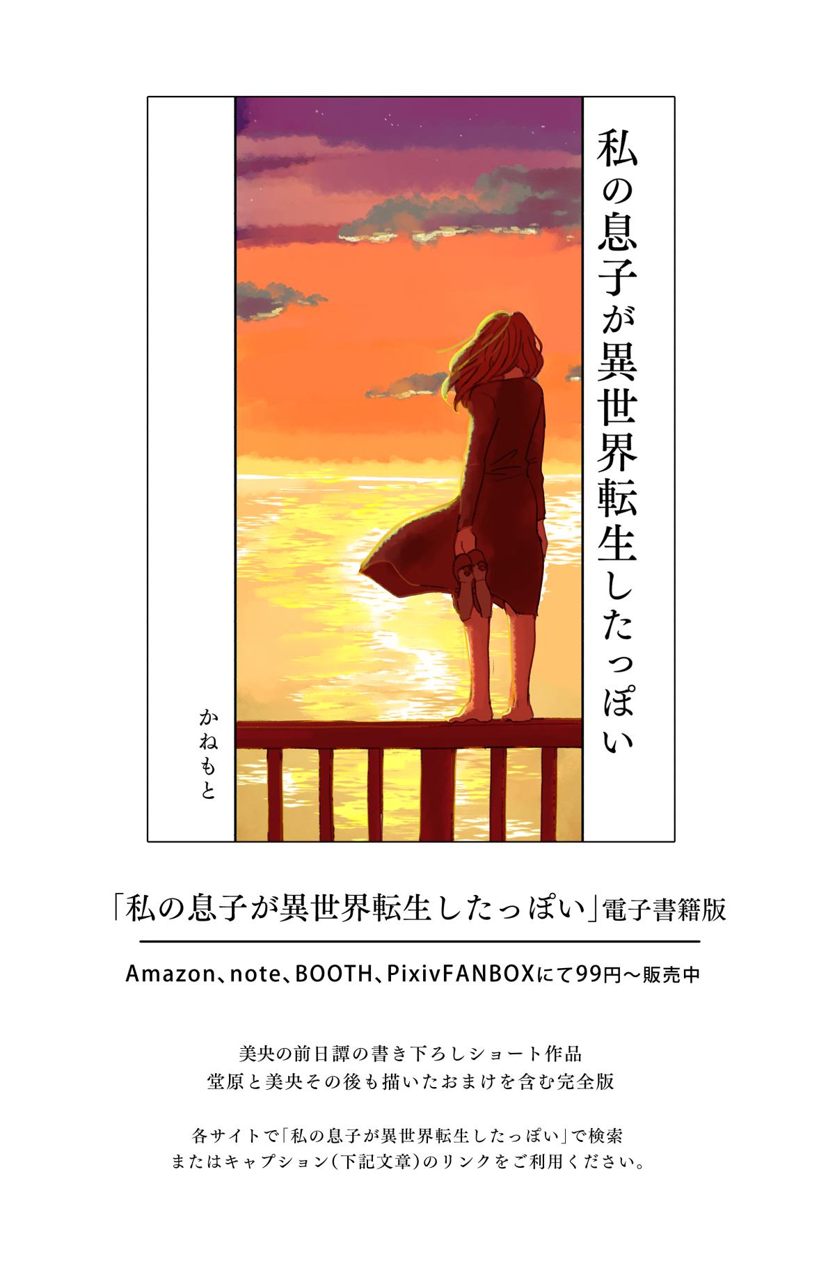 f:id:kanemotonomukuu:20210201094755j:plain