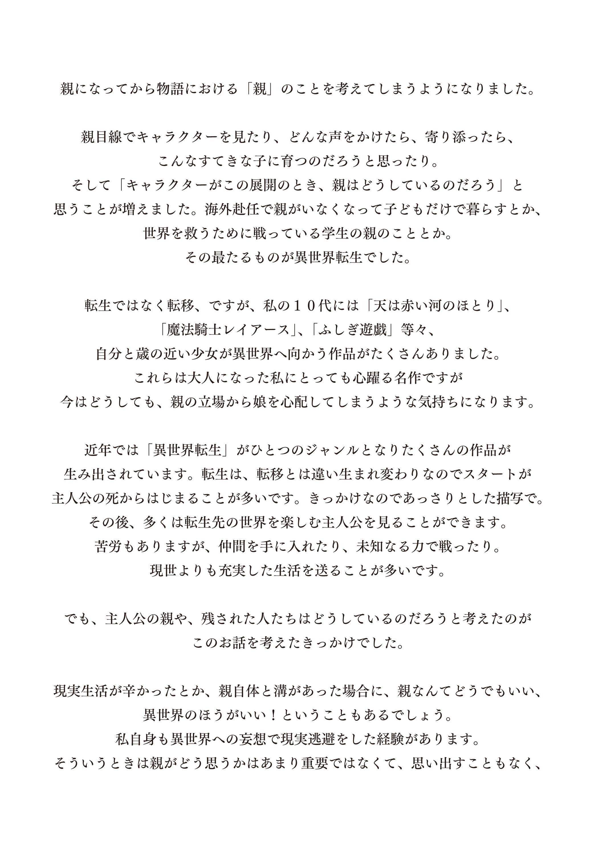 f:id:kanemotonomukuu:20210215114738j:plain