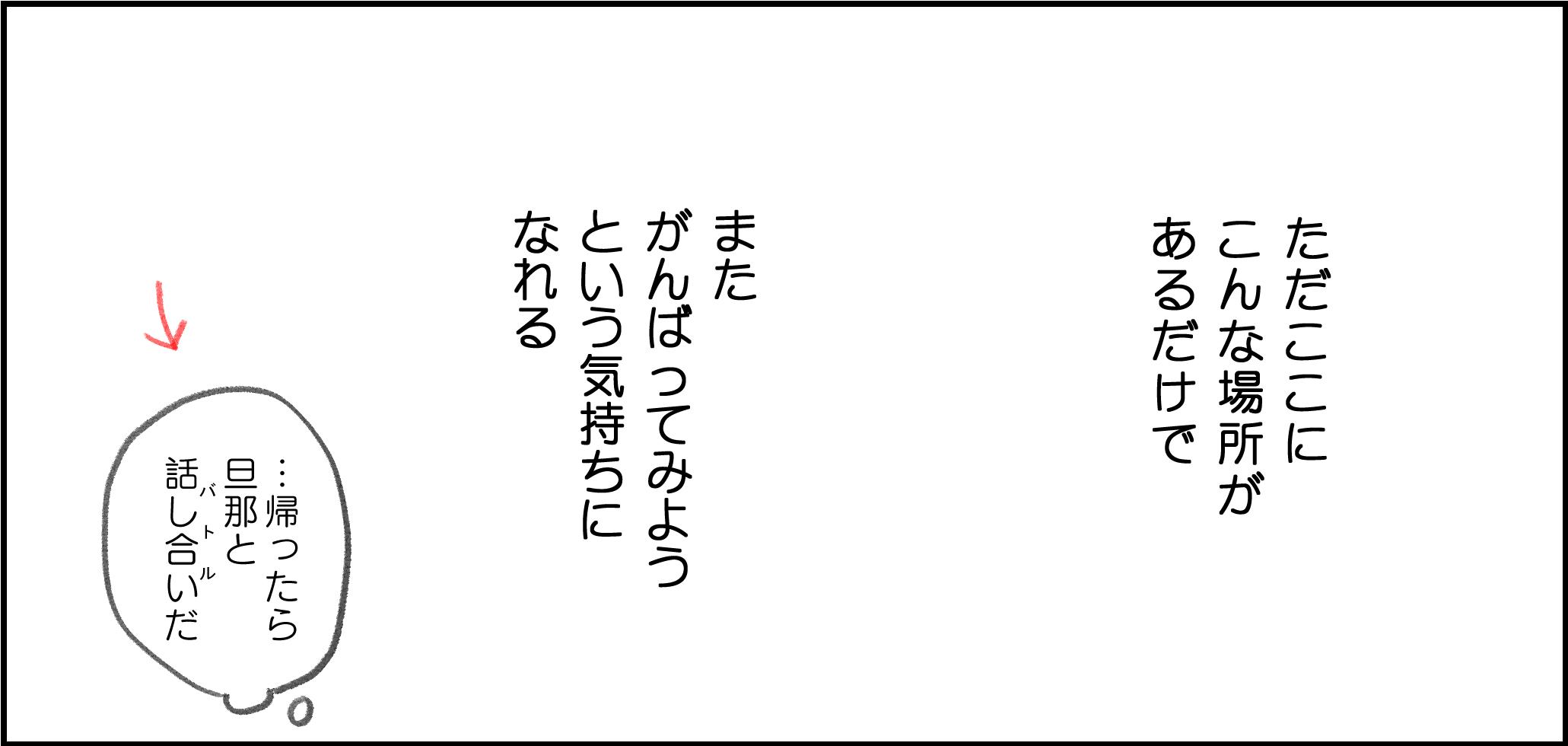 f:id:kanemotonomukuu:20210321150125j:plain