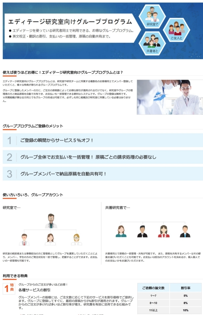 f:id:kanenashi_kenkyu:20180623215752j:plain