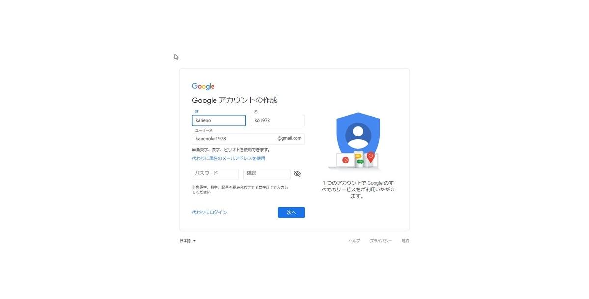 f:id:kanenoko:20190519005621j:plain