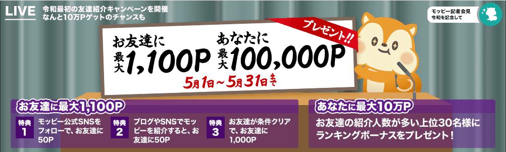 f:id:kanenoko:20190523105311p:plain