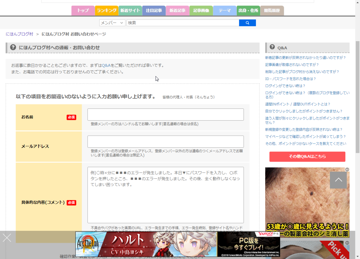 f:id:kanenoko:20190526111920p:plain