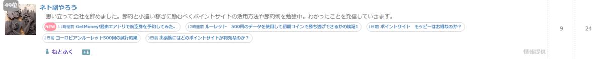 f:id:kanenoko:20190527081049p:plain