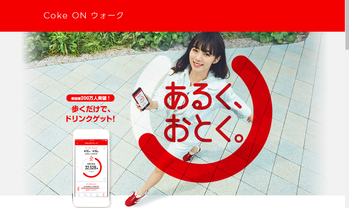 f:id:kanenoko:20190529091918p:plain